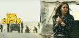 Esha Gupta Baadshaho Movie Stills  22