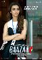 Radhika Apte Baazaar Poster