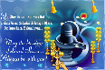Mahashivratri Wallpapers