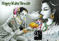 Mahashivratri Wallpapers Images