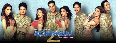 Housefull 2 Movie New Poster