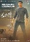 Maharshi Telugu Movie Photos  9