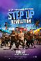 Step Up Revolution Film Poster