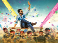 Kirrak Party Telugu Movie Poster  4