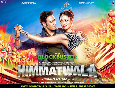 Ajay Devgn Tamannaah Himmatwala Movie First Look Poster