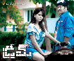 Rajendra Prasad in Dream Telugu Movie