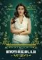 Mosagallu Movie Poster  9