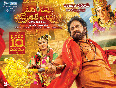 Om Namo Venkatesaya Movie Wallpapers  1