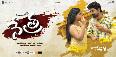 Nethra Movie Poster  7