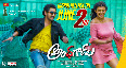 Andhhagadu Telugu Movie  Poster Release  3