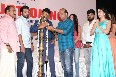 Production No 1 Movie Puja Stills  7