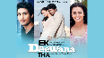 Amy Jackson and Prateik Babbar Ek Deewana Tha Movie Poster Pic