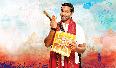 Achari America Yatra Telugu Movie Poster  1