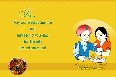 Happy Raksha Bandhan Message