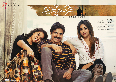 Agnyaathavaasi Telugu Movie Poster  3