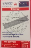laalaji-indane-bhiwapur