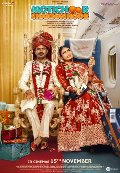 athiya-shetty-photos