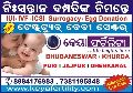 keya-fertility-test-tube-baby-centre