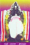 navagraha-templs