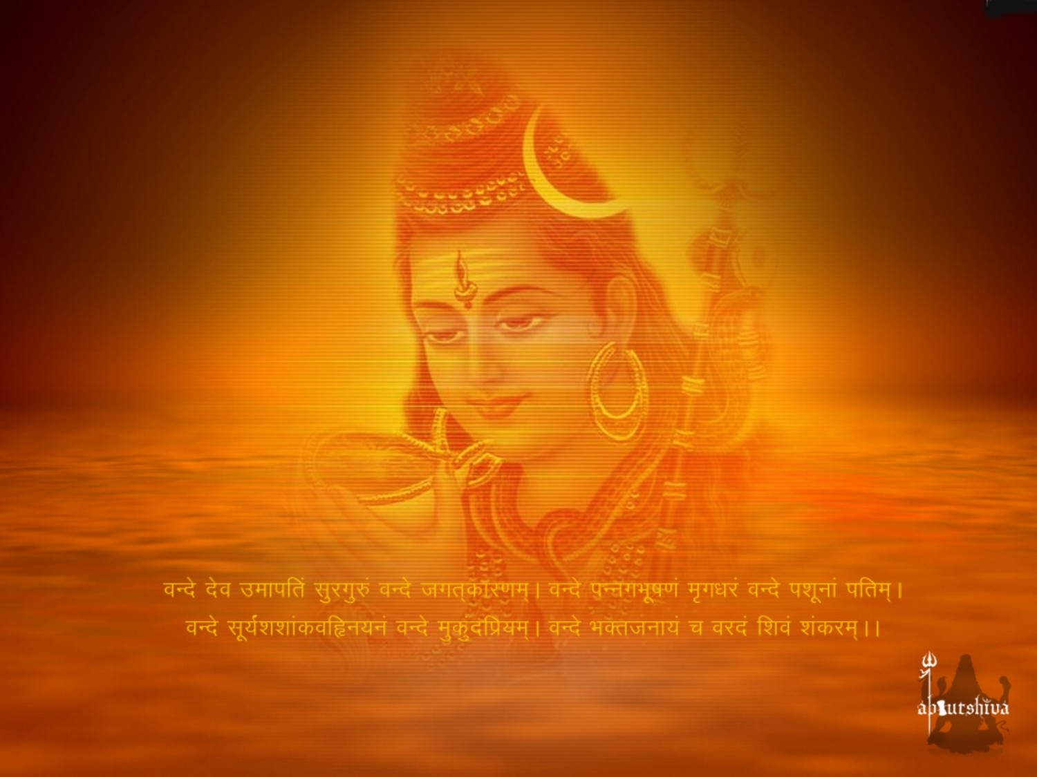 lord shri shiva shankar ji 10 jai mahadev on rediff pages