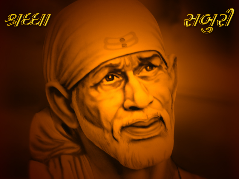 sai baba hd 3d wallpaper download
