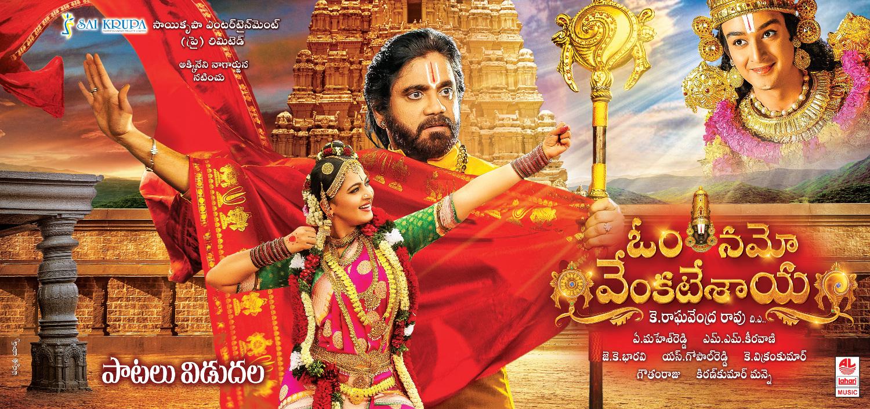 Om Namo Venkatesaya Movie Stills 2 Om Namo Venkatesaya