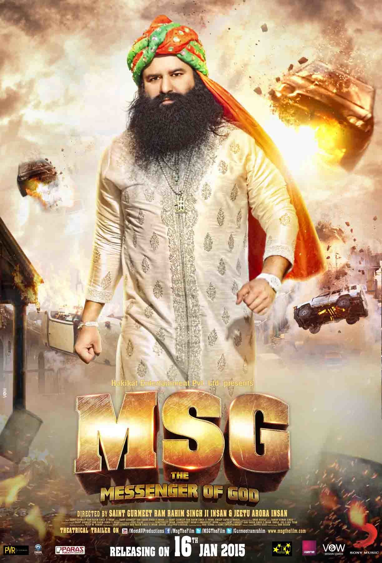 Sant Gurmeet Ram Rahim Singh Ji Hd Wallpaper Best Hd Wallpaper