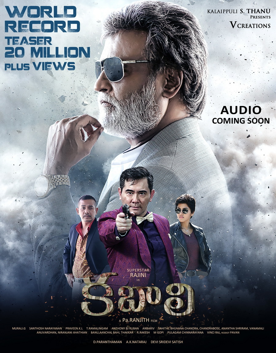 Movie KABALI Poster : kabali on Rediff Pages