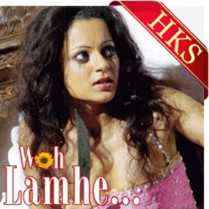 Woh Lamhe Movie Mp3 Song Download Agra Ka Daabra Movie Wiki