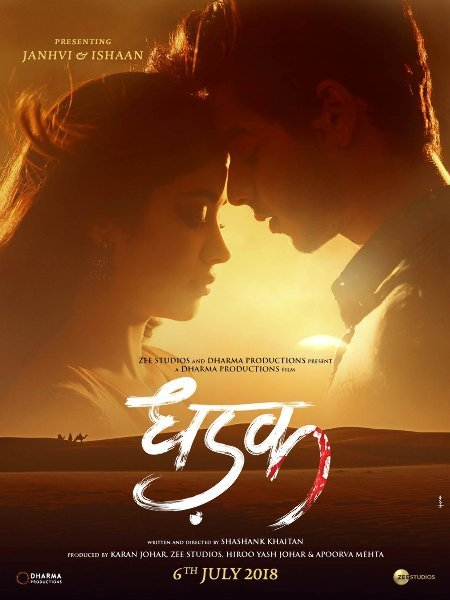 Dhadak Hindi Movie Stills  2