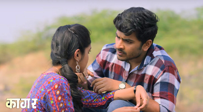 Rinku Rajguru starrer KAAGAR Marathi Movie Photos  25