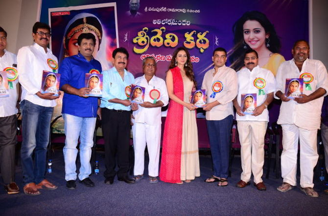Rakul Preet Singh Launches Sridevi Katha Book  46