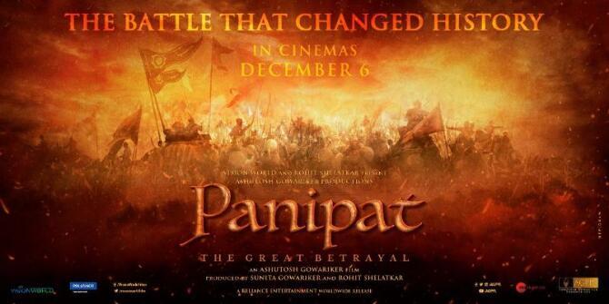 panipat hindi movie photos   sanjay dutt-photo15