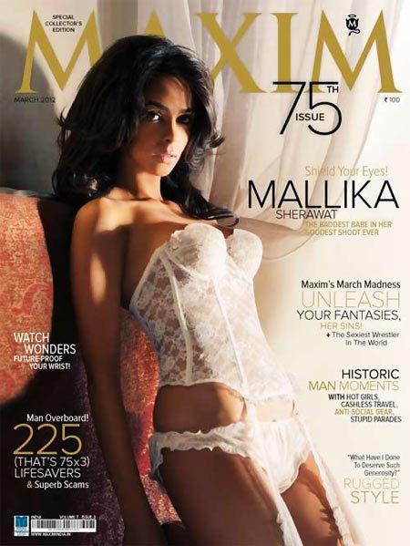 Mallika Sherawat Maxim India March 2012 Cover Page Photo