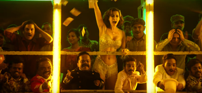 Disha Patani starrer BHARAT Hindi Movie Photos  38