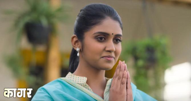 Rinku Rajguru starrer KAAGAR Marathi Movie Photos  27