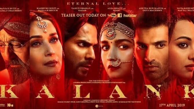 Kalank Movie