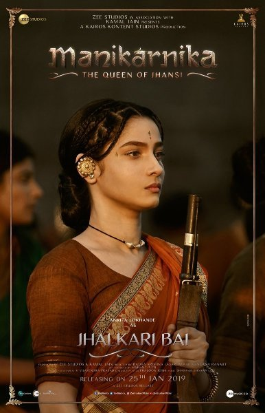 Ankita Lokhande starrer Manikarnika Movie Poster First Look