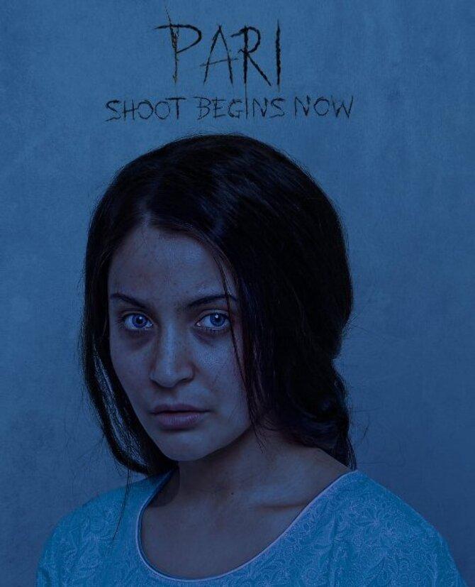 Anushka Sharma PARI Movie First Look