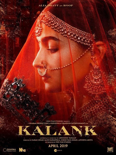 Alia Bhatt KALANK Movie Poster First Look