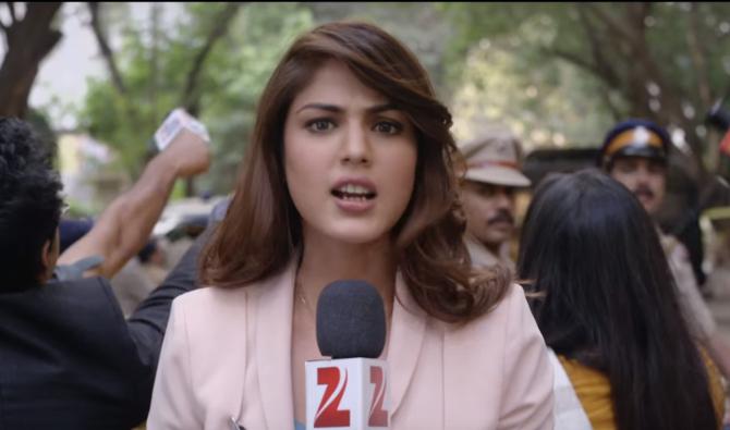 Rhea Chakraborty Bank Chor Movie Stills  4
