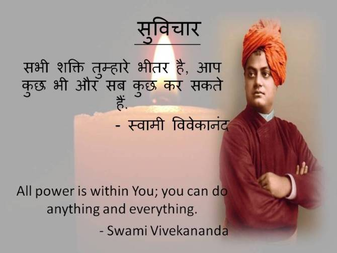 education quotes wallpapers in hindi - photo #25