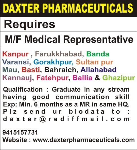 MR vacancy in UP