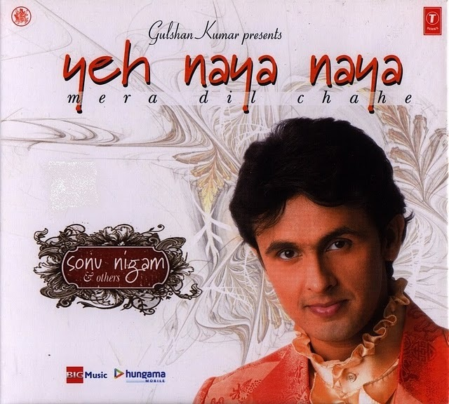 Karan Aujla New Song No Need Djpunjab: Download Mp3 Albums Of Sonu Nigam Songs