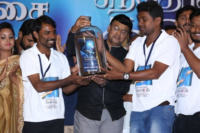 Santhoshathil Kalavaram Tamil Movie Audio Launch  15