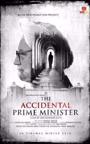 The Accidental Prime Minister Movie First Look