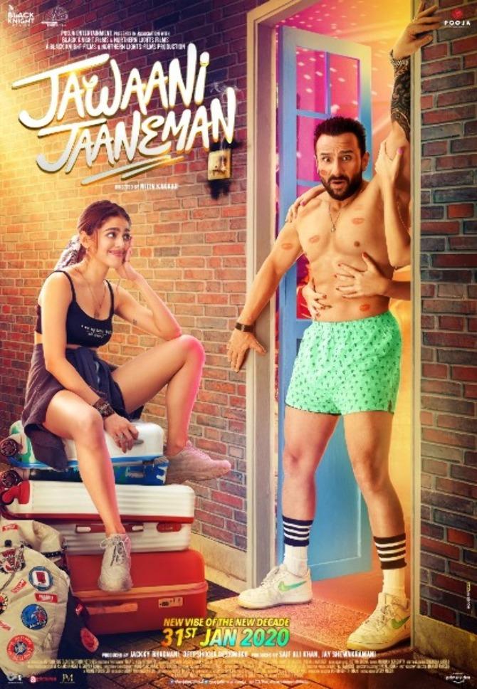 New poster of Jawaani Jaaneman starring Saif Ali Khan   Alaya F