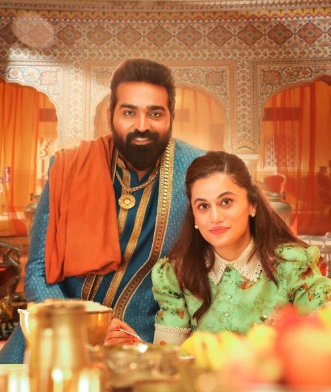 annabelle sethupathy tamil movie photos-photo3