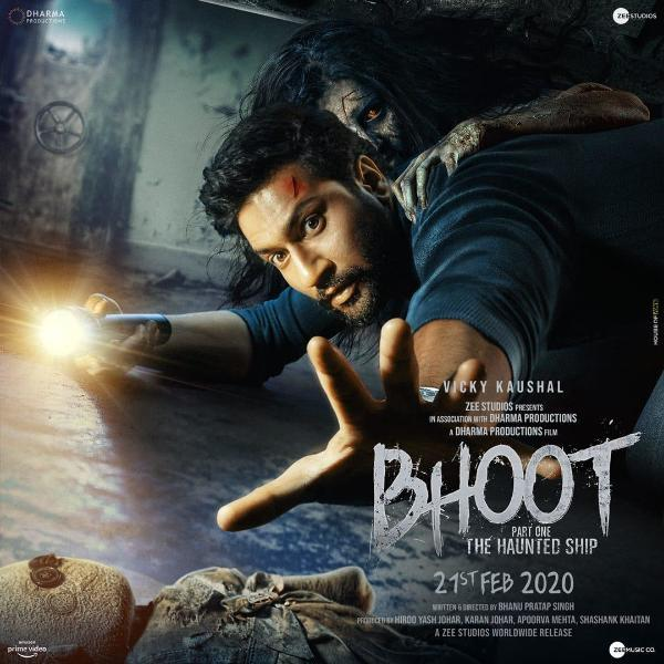 Second look of Bhoot Part One  The Haunted Ship stars Vicky Kaushal and Bhumi Pednekar