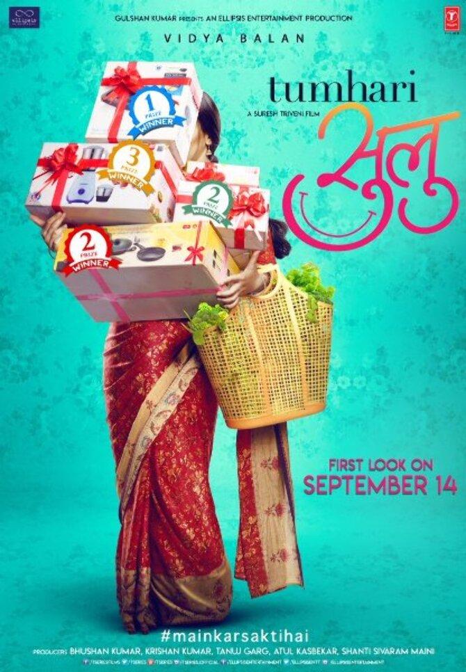 Vidya Balan Tumhari Sulu Movie Poster First Look